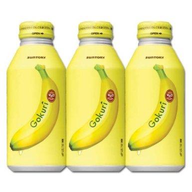 サントリーGokuri /ゴクリ バナナというバナナ飲料が2012年07月03日に発売されて話題になった時もありました