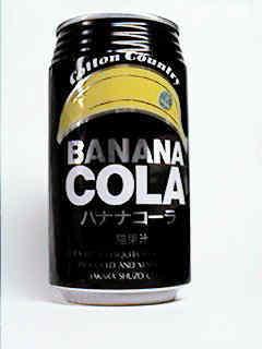 バナナコーラはチキータバナナをフレーバーとして使用したコーラだったのでチキータバナナの青ラベルが貼られていた